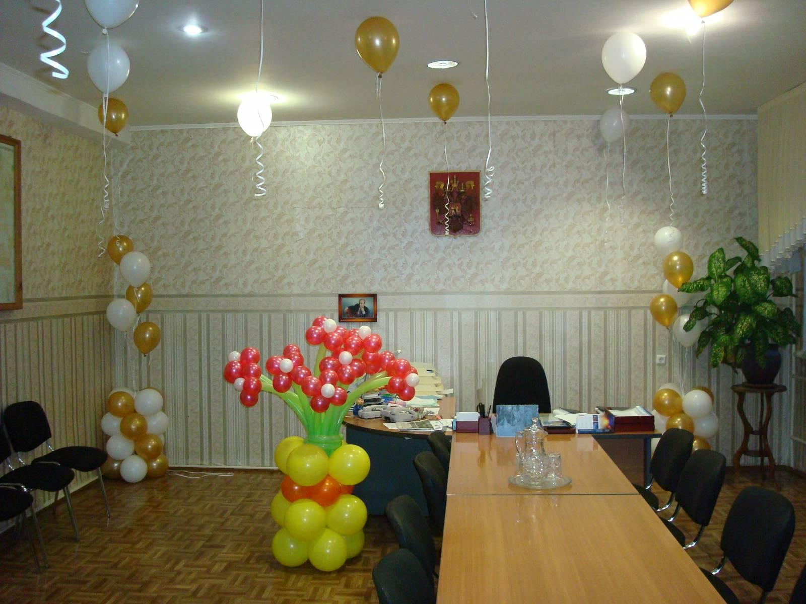 Поздравления на день рождения офиса
